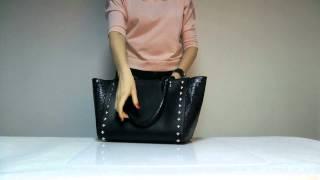 Сумка Katerina Fox 30-4520(Интернет-магазин http://bagsy.kiev.ua предлагает Вашему вниманию прекрасную повседневную сумку украинского бренда..., 2015-02-05T14:25:39.000Z)