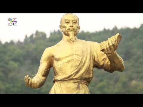 Shandong Jinan Taian