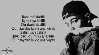 DYSTINCT   Ya La Laa Lyrics🎵   YouTube