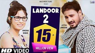LANDOOR 2 लँडूर 2 | New Haryanvi Song  | 2018 | Jittu Janaab | Anshu Rana | Singer Surender Sajuma