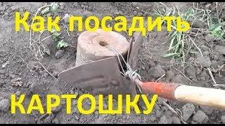 Посадка картошки ручным окучником. Жизнь в деревне. Planting potatoes. Life in Russia