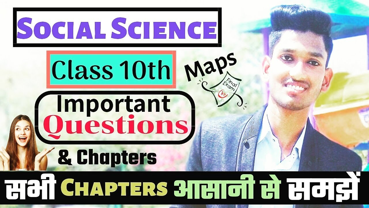 Social Science Class 10th - Important Questions with Answers सभी Chapters आसानी से समझे ????