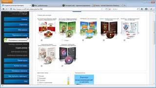Видеоурок по добавлению ротатора на сайт, работающем на движке Joomla версии 1 5 и 1 6