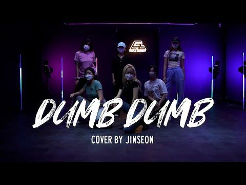 [수원댄스학원] KPOP COVER DANCE 케이팝커버댄스   전소미 - DUMB DUMB