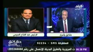 فيديو| مصطفى بكري يناشد السيسي التدخل لإذاعة حوار أحمد شفيق