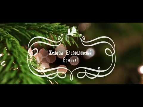 Стихи из Библии С новым годом и Рождеством Христовым! @biblevideosverse