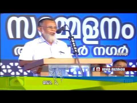 A.A.C Valavannur | Thalamurakalude Sangamam | Presidential Speech  | Dr Muhammad Kutti Gurikkal