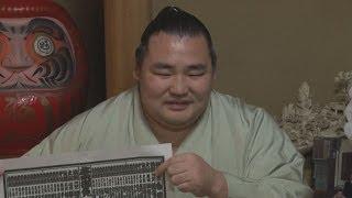 日本相撲協会は24日、大相撲夏場所(5月11日初日・両国国技館)の...