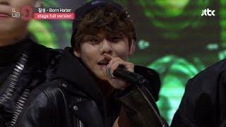 [MIXNINE(믹스나인)] 칠성 _ Born Hater(EPIK HIGH(에픽하이)) (Stage Full Ver.)