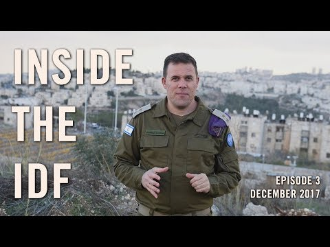 Inside the IDF - Episode 3: December 2017 (Yearender)