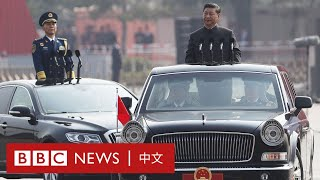 中共建政70週年大閱兵- BBC News 中文