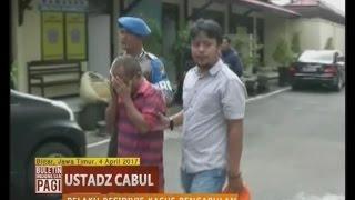 Mengaku Ustad Ahli Mengobati, Residivis Ini Cabuli PRT di Blitar - BIP 05/04