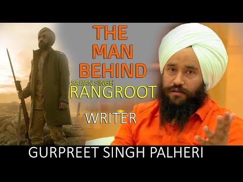 Gurpreet Singh Palheri   First Interview   Sajjan Singh Rangroot Writer