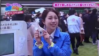 TBS「春はママサカス!家族デビュー応援スペシャル」 2019年3月16日 (土...