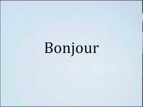 How To Pronounce Bonjour