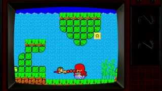 SMS Alex Kidd In Miracle World Water World Theme Song