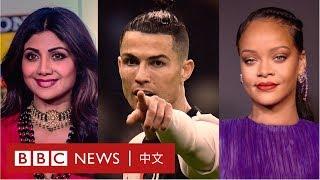 肺炎疫情:這些國際巨星的室內表演 你都看過了嗎?- BBC News 中文