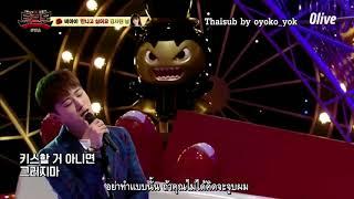 [ซับไทย] Hanbin - I become nervous 떨린단 말이다
