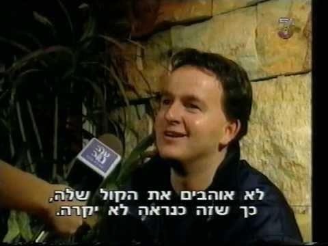 Sash! Interview 1998