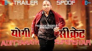 YOGI ADITYANATH In & As SECRET SUPERSTAR | OFFICIAL TRAILER SPOOF | STARRING AZAM SHIVPAL | BD VINES