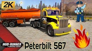 Сгорел на обзоре Peterbilt 567 Честный Обзор мода Spintires MudRunner