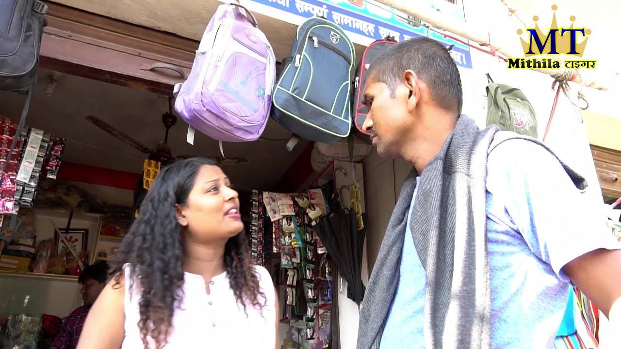 रामलाल खोजे लिपस्टिक दुकान में रसगुल्ला   MAITHILI KHUSHI COMEDY/RAMLAL KE COMEDY