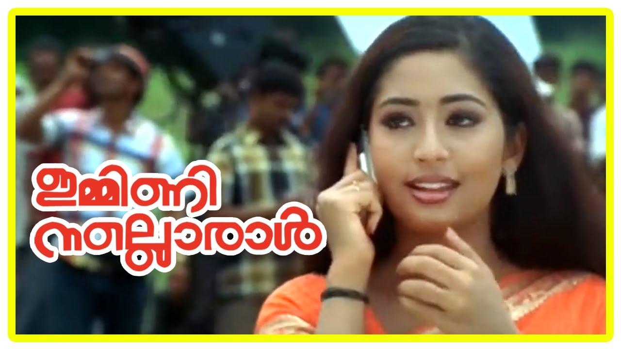 immini nalloral malayalam movie song