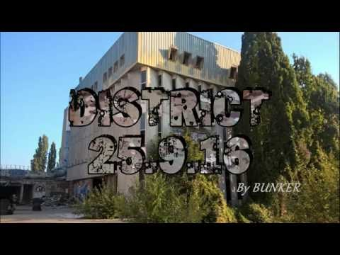district 25 9 16 (キラー)