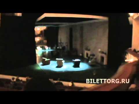 Театр Маяковского схема зала,