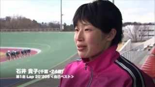 2月下旬、2014トラック世界選手権に女子チームスプリントで出場した石井...