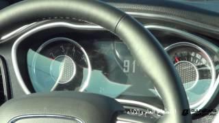 تجربة قيادة دودج تشالنجر آر تي موديل Dodge Challenger RT test drive 2016