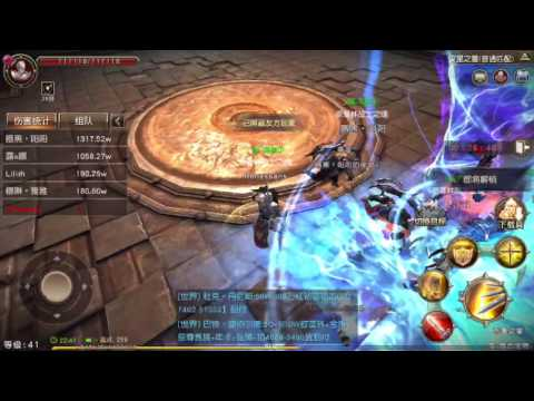 Lineage 2 Blood Oath Mobile gameplay