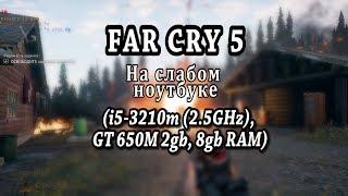 Fary Cry 5 На слабом ноутбуке i5 3210m, GT 650M 2gb, 8gb RAM