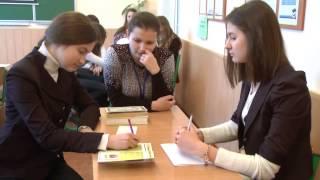 урок української літератури в 10 класі з елементами квесту