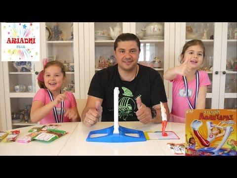 Ο Τέλειος Αθληταράς 🏅CHALLENGE Fantastic Gymnastics επιτραπέζια παιχνίδια για παιδιά greek ελληνικα