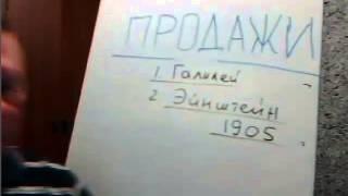 ШКОЛА, ТРЕНИНГ, ОБУЧЕНИЕ ПО ПРОДАЖАМ и ПИАРУ, А.ФРОЛОВ