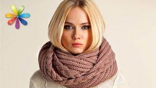 видео Как правильно носить шарф снуд