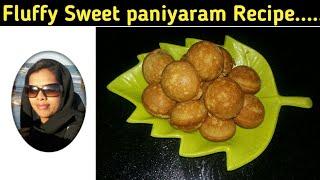 How to make sweet paniyaram recipe in Tamil  இனபப கழ பணயரம  Fluffy paniyaram in Tamil