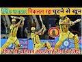 IPL 2019 Final Shane Watson played with Bleeding Knee   Heart Breaking Video 💔   Blood   Respect thumbnail