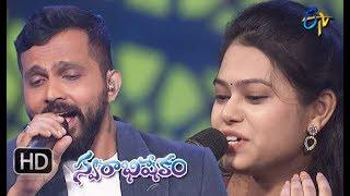 . Neelo Valapu Song | Ranjith, Ramya Behara Performance | Swarabhishekam | 14th October 2018
