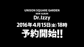 UNISON SQUARE GARDEN 6th Album「Dr.Izzy」(読み:ドクターイジー)ht...