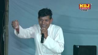 SURAJ NE LI MANG ROSHNI # HARYANVI RAGNI COMPITITION # SATPAL DOSA
