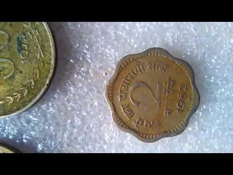 1948 first currency in rastrpitah gandhiji india