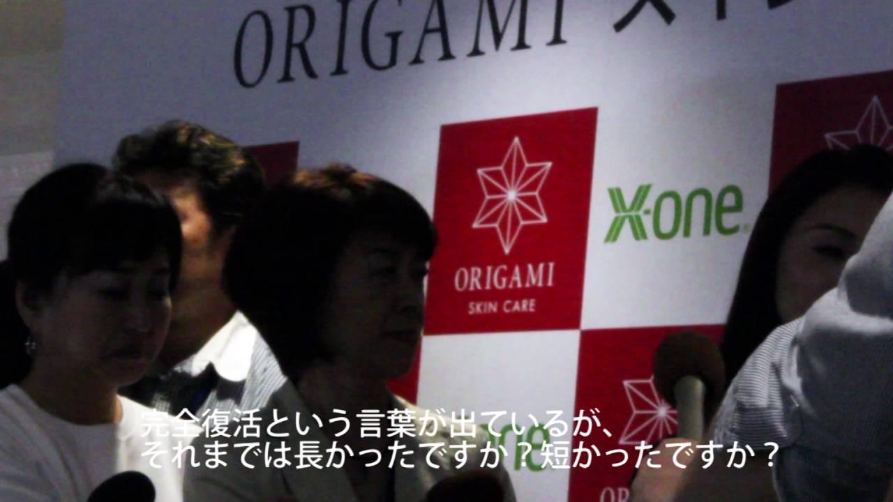 2009年に覚醒剤取締法違反罪で有罪判決を受け、芸能活動を休止していた酒井法子さん(45)が、2016年6月28日に東京都内で行われた化粧品メーカー「エックスワン」の