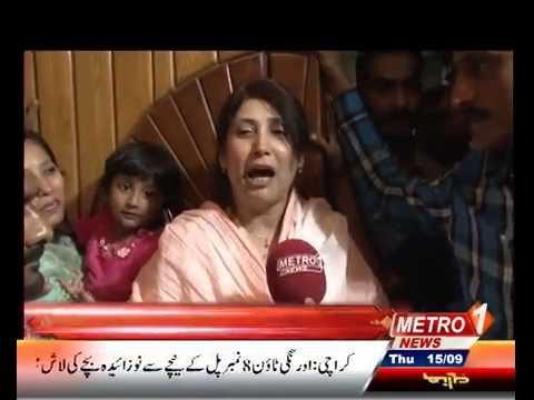 Farooq Sattar wife said the......