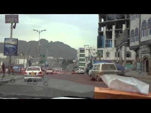 iBB City, Yemen مدينت إب اليمن