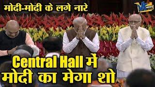बीजेपी की बंपर जीत और विपक्ष के सूपड़ा साफ पर कवि युद्ध Live| Kavi Sammelan @VK News