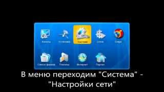 видео Gi S8120 HD+медиаплеер( linux )