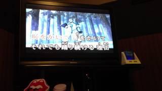 YUKI Home Sweet Home 『カラオケ』