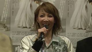 Bunkamura30周年記念 シアターコクーン・オンレパートリー2019『唐版 風...